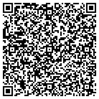 QR-код с контактной информацией организации СЕЛЬХОЗКОРПОРАЦИЯ, ЗАО