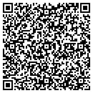 QR-код с контактной информацией организации ЦЕНТРОПРОДУКТ