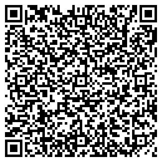 QR-код с контактной информацией организации АМАЛТЕЯ, ООО