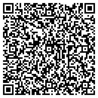 QR-код с контактной информацией организации ИУСТИНА