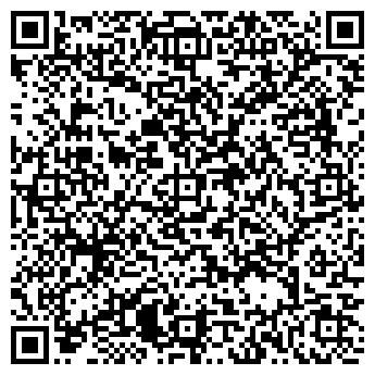 QR-код с контактной информацией организации ЧП АЛЕКСАНДРОВА