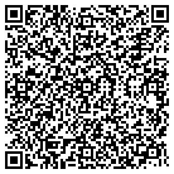 QR-код с контактной информацией организации ШАФНЕР Т. И., ЧП