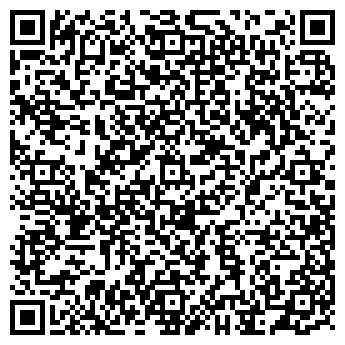 QR-код с контактной информацией организации ООО ГЛАВРЫБА-РЕГИОН КОСТРОМА