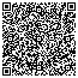 QR-код с контактной информацией организации ОАО КОСТРОМАРЫБА