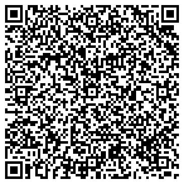 QR-код с контактной информацией организации ГЛАВРЫБА-РЕГИОН КОСТРОМА, ООО