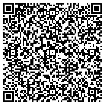 QR-код с контактной информацией организации ДАНА ВКФ ТОО