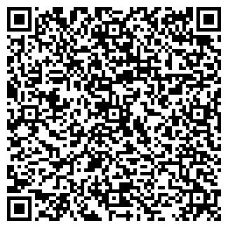 QR-код с контактной информацией организации ООО МАКСИ - ФРУТ
