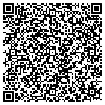QR-код с контактной информацией организации ВОЛГА РУССКОЕ БИСТРО, ООО