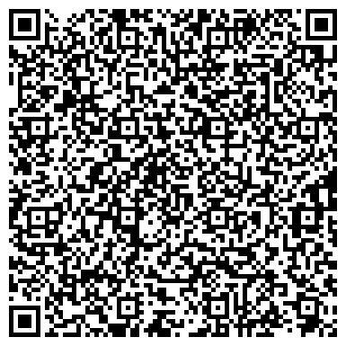 QR-код с контактной информацией организации ДАНГЫЛ ОАО Г.УСТЬ-КАМЕНОГОРСК, ИЙ ФИЛИАЛ