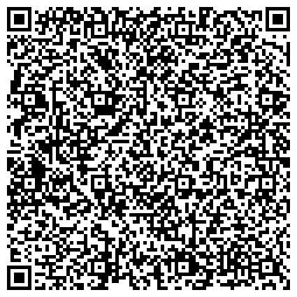 QR-код с контактной информацией организации ТОРГОВО-РОЗНИЧНОЕ ПРЕДПРИЯТИЕ ПО ЗАГОТОВКЕ, СНАБЖЕНИЮ И ХРАНЕНИЮ ПЛОДООВОЩНОЙ ПРОДУКЦИИ МУНИЦИПАЛЬНОЕ