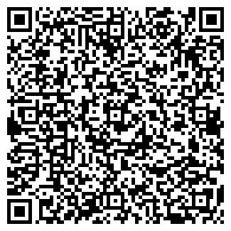 QR-код с контактной информацией организации ХЛЕБНАЯ БАЗА