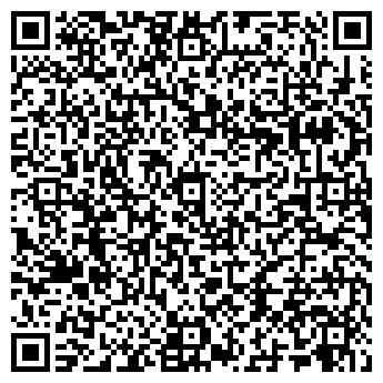 QR-код с контактной информацией организации НАРОДНЫЙ ПРОДУКТ, ООО