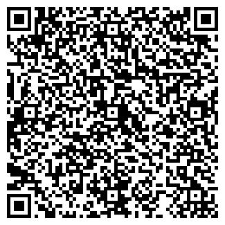 QR-код с контактной информацией организации КОСТРОМА-ПРО