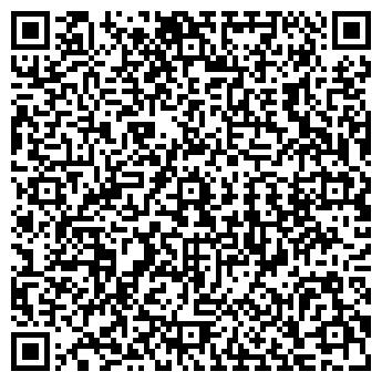 QR-код с контактной информацией организации ДАНЯ ТОО