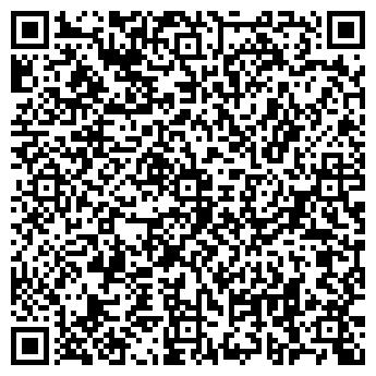 QR-код с контактной информацией организации ДАЧНИК МАГАЗИН