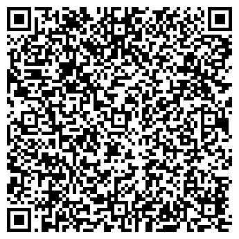 QR-код с контактной информацией организации РОСКОНФИ, ВИ, ЧП ВАСЮКОВА