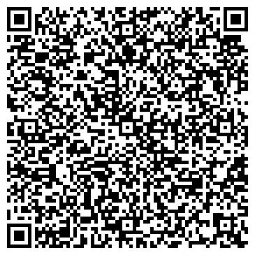 QR-код с контактной информацией организации ДВОЙНОЕ ВИДЕНИЕ ТОО