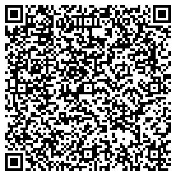 QR-код с контактной информацией организации ПРО-АЛЬЯНС, ООО