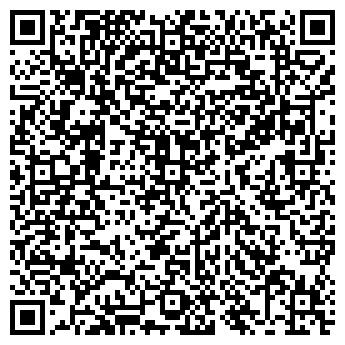 QR-код с контактной информацией организации КОРОЛЕВСКАЯ ОДЕЖДА, ЗАО
