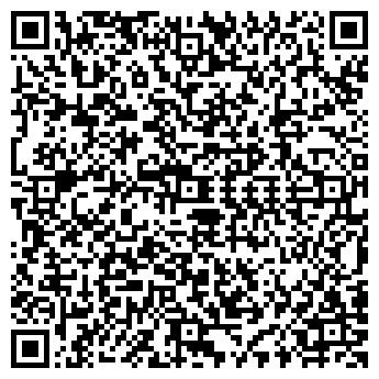 QR-код с контактной информацией организации ОРБИТА ППО, ОАО