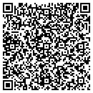 QR-код с контактной информацией организации ПОШИВ ЧЕХЛОВ