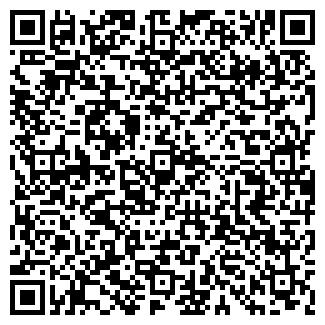 QR-код с контактной информацией организации ORBY