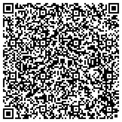 QR-код с контактной информацией организации ВОСТОК-СЕРВИС-СПЕЦОДЕЖДА XXI ВЕК РЕГИОНАЛЬНОЕ ПРЕДСТАВИТЕЛЬСТВО