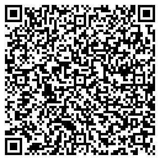 QR-код с контактной информацией организации ХАКЕ НПФ, ООО