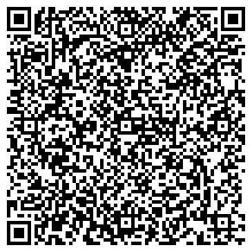 QR-код с контактной информацией организации СПОРТИВНЫЙ И ДЖИНСОВЫЙ СТИЛЬ МАГАЗИН