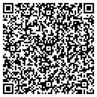 QR-код с контактной информацией организации САВА, ОАО