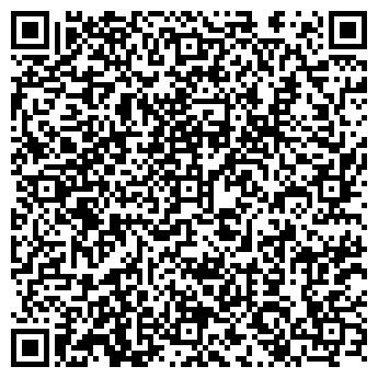 QR-код с контактной информацией организации МАГАЗИН АДАМАНТ-ЦЕНТР