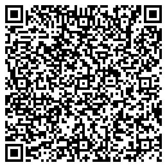 QR-код с контактной информацией организации ОРИФЛЭЙМ ДПВ