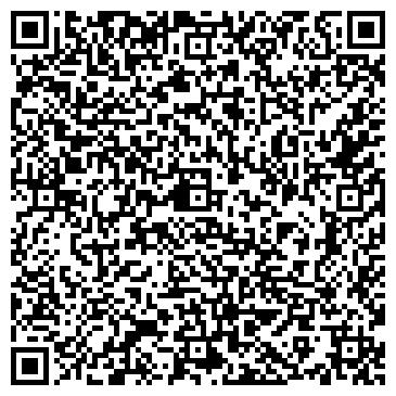 QR-код с контактной информацией организации СЕРВИСНЫЙ ПУНКТ ОБСЛУЖИВАНИЯ ОРИФЛЭЙМ