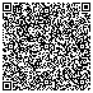 QR-код с контактной информацией организации ХИМСЕРВИС, МАГАЗИН ОПТОВО-РОЗНИЧНОЙ ТОРГОВЛИ
