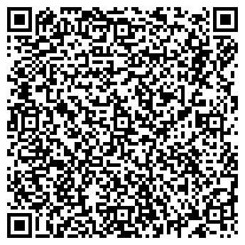 QR-код с контактной информацией организации СОЛНЫШКО, МАГАЗИН