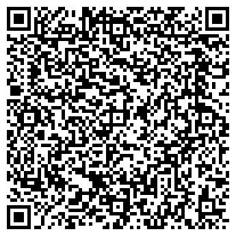 QR-код с контактной информацией организации ВИННИ-ПУХ МАГАЗИН