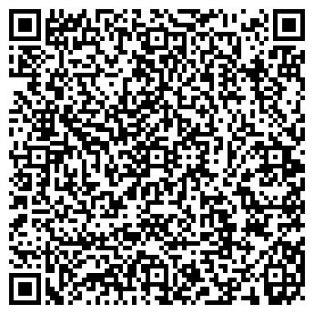 QR-код с контактной информацией организации КАРЛСОН МАГАЗИН, ОАО
