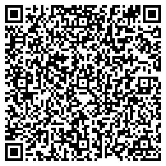 QR-код с контактной информацией организации ООО РЕУПАК