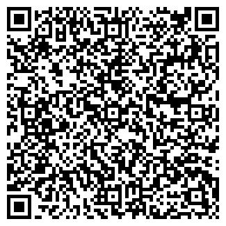 QR-код с контактной информацией организации КОСТРОМАКНИГА