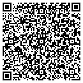 QR-код с контактной информацией организации ООО ЛЕОНАРДО