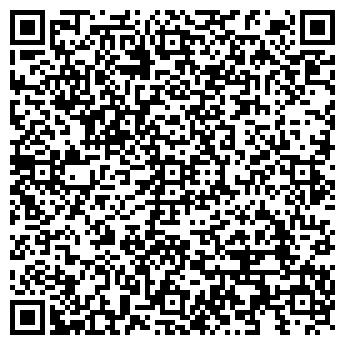 QR-код с контактной информацией организации ОЛИМП, ТОРГОВЫЙ ДОМ