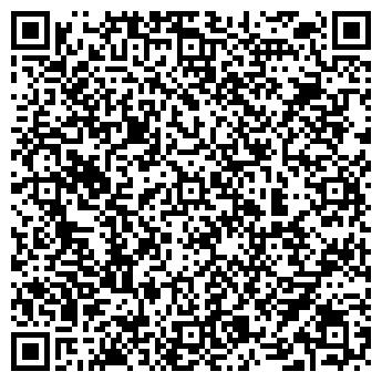 QR-код с контактной информацией организации ДЕСЯТКА ТОО