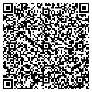 QR-код с контактной информацией организации ООО «Максавит»
