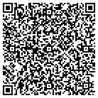 QR-код с контактной информацией организации МЕДИА-КОРП