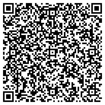 QR-код с контактной информацией организации МЕДИА-КОРП, ООО