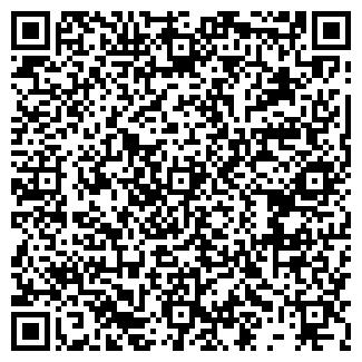 QR-код с контактной информацией организации ОРТАТ-К