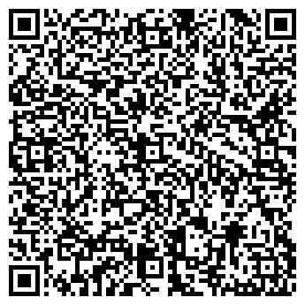 QR-код с контактной информацией организации ООО КОСТРОМАЧЕРМЕТ