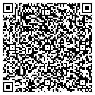 QR-код с контактной информацией организации КПК, ООО