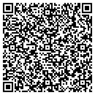 QR-код с контактной информацией организации ВОЛГА СТАЛЬ