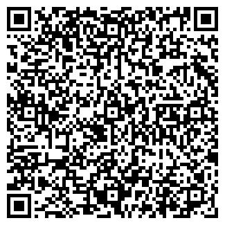 QR-код с контактной информацией организации ДЛЯ ДУШИ, ООО